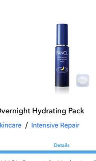 Fancl overnight hydrating pack