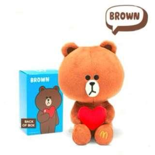 Cute! The LINE Brown Bear Plush