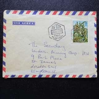 [lapyip1230] 西班牙航空信封 1972年