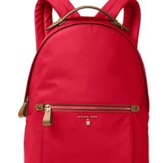 MICHAEL Kelsey Large Backpack