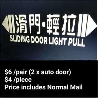 Auto Door Sticker (Sliding Door Light Pull)
