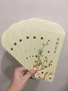 St Regis Singapore Gift Envelope | Angpao | Red Envelope