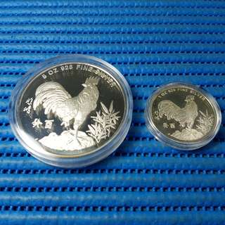 1993 Singapore Singold 1oz & 5oz Sterling Silver Proof Lunar Rooster Medallions