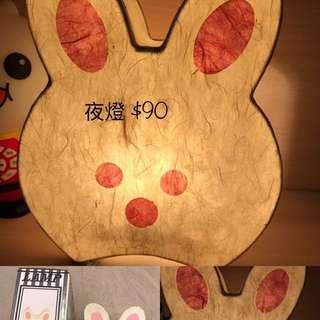 🚚 兔子夜燈