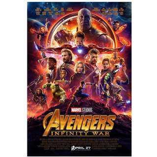 Infinity war full sized posters