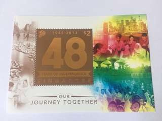 Singapore 2013 48th year of independence mnh