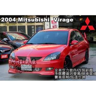 2004 Mitsubishi Virage