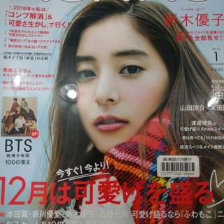 non-no 日文雜誌 2018/01月刊
