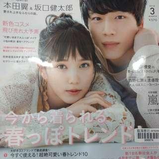 non-no 日文雜誌 2018/03月刊