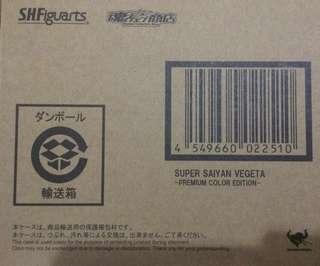 Shf figuarts DragonBall DBZ super saiyan vegeta