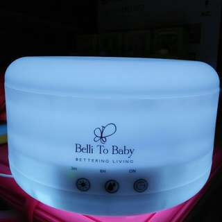 Humidifier belli to baby
