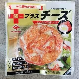 日本芝士蟹柳