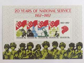 Singapore 1987 National Service MS mnh