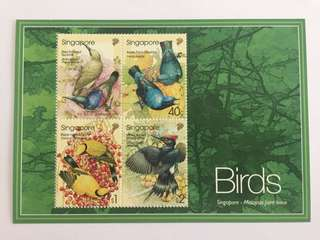 Singapore 2002 Malaysia joint issue birds MS mnh