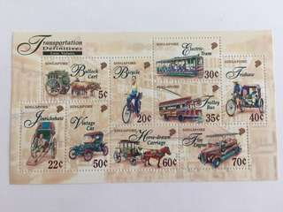 Singapore 1997 Transportation lower values MS mnh