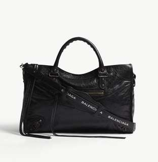 Balenciaga - Classic City Striped Leather Shoulder Bag