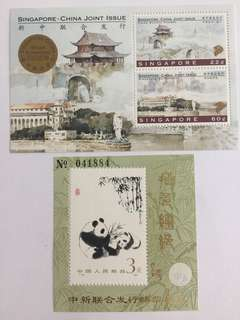 Singapore 1996 china joint issue MS mnh with exhibit name