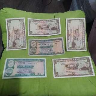 Old HK Banknotes