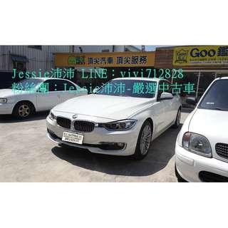 2013年BMW 328i 2.0L 白帥帥 【價格面議】