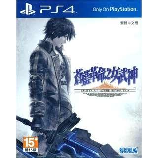 PS4 Valkyria : Azure Revolution R3 Chi