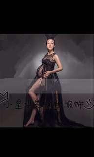 Maternity dress for maternity photoshoot