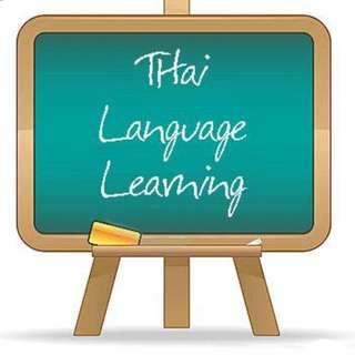 Thai tutor