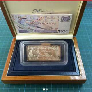 Singapore $100 bird Series Silver Ingot
