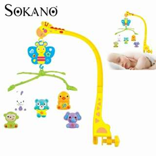 SOKANO Bed Bell Baby Toy for Crib and Baby Cot with Wind Up Music Box