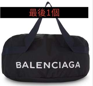 Balenciaga - Nylon Wheel Bag
