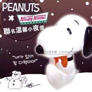 韓國連線預購限時團2018 限量聯名 Krispy Kreme x Snoopy LED史努比小夜燈