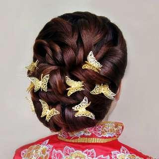 中式 新娘 結婚 頭飾 蝴蝶髮簪  一套7件