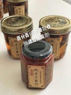 {金舌頭}至尊XO 醬(85ML)