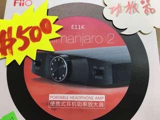 (超值/性價比高)FIIO E11K 便攜耳機功率放大器