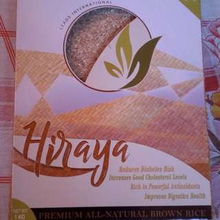 Hiraya Brown Rice