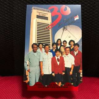SingTel 30th National Day Phonecard