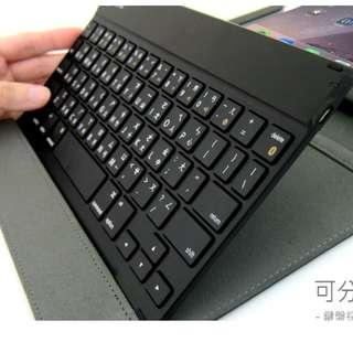 ipad air/ipad air2藍芽鍵盤皮套