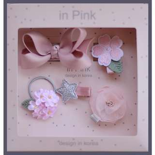 BN Pretty Girls' Assorted Flower Hair Tie Bow Clips Accessories Gift Set ~ Dusty Rose Pink