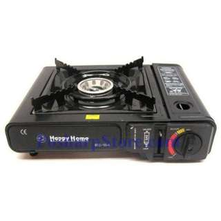 Portable Stove with Hard Case - NEW
