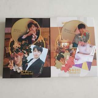 [WTT/WTS] Wanna One I promise you 0+1=1 Album