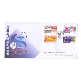 1999-1103-SP1,香港武術聯會紀念封,第5屆世界武術錦標賽貼國慶套票-特別印