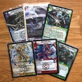 Kaijudo Duel Masters Quest for the Gauntlet Holo Cards