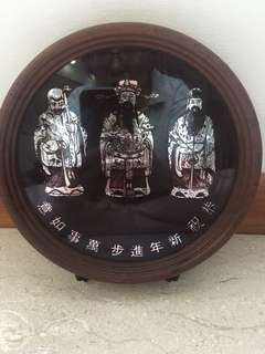 Chinese Fu Lu Shou wooden plate size 20 cm x 20 cm