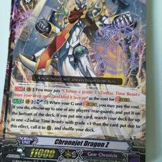 Cardfight vanguard chronojet dragon Z