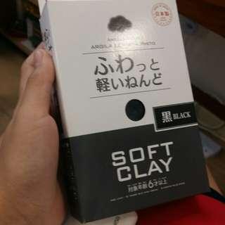 daiso black soft clay
