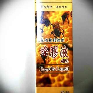 蜂膠液【長庚生技】