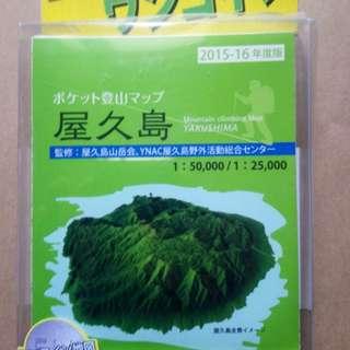 日本屋久島地圖 2015 - 2016