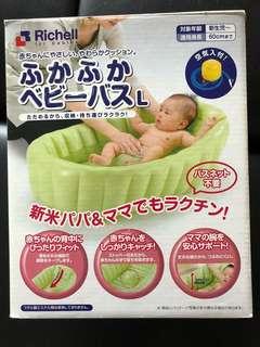 RICHELL SOFT BABY BATH 0-3MTH