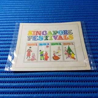 9 August 1971 Singapore Festivals Miniature Sheet