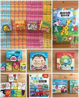 台灣直送繁體幼兒書 ✈️📚快至3-5日到貨‼️