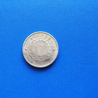 Old China silver coin